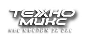 клиент магазин за бяла и черна техника Техно Микс лого